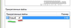 Как установить менеджер паролей KeePass