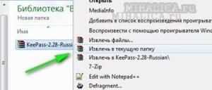 как установить и настроить прграмму менеджер паролей KeePass