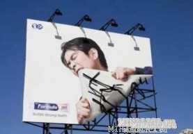 Рекламка несознательного индивида