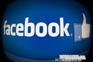 Как изменить своё имя в Facebook