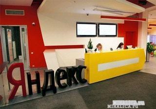 Web-инструменты Яндекс браузера
