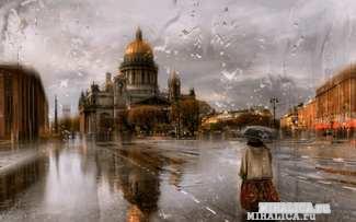 С питерских крыш - дождь - хаос поэт акварели...
