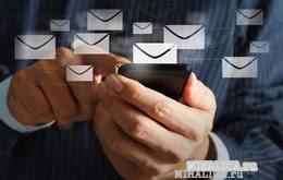 Как на сайте настроить форму подписки сервиса рассылок, сделаем более валидной...