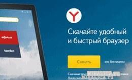 как сохранить закладки Яндекс браузера на компьютер