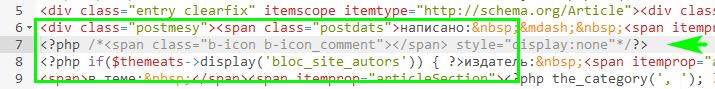 комментируем код js php css