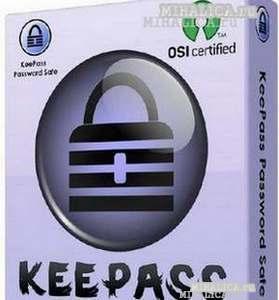 настройки KeePass