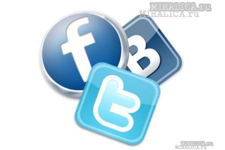 Как узнать свой id в Фейсбук и ВКонтакте