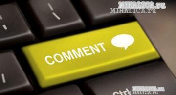 Как закомментировать на время код HTML, CSS или PHP, JS