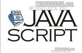 Загрузка javascript WordPress — в футер
