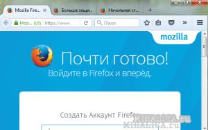 Как почистить браузер mozilla firefox - удаляем ненужные пароли, куки