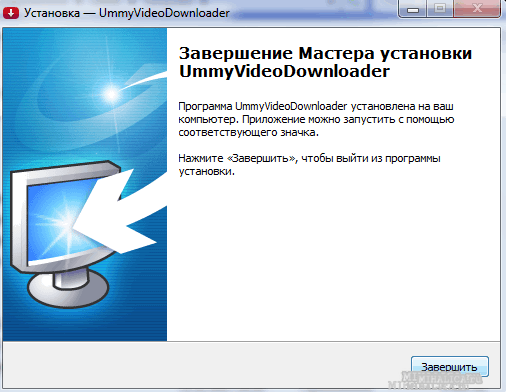 программа Ummy Video Downloader