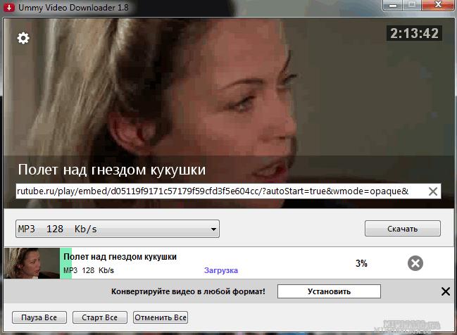 скачать видео - Ummy Video Downloader
