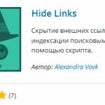 закрываем ссылки от индексирования плагином Hide Links