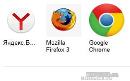 Почему браузер Mozilla Firefox запрещает устанавливать элементы Яндекс и другие расширения