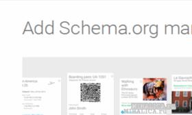Как внедрить соответствующую микроразметку Schema.org в кулинарные и иные статьи тематических рубрик - сайт различной тематики