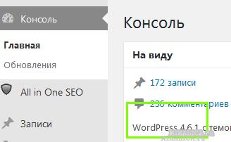 WordPress 4.6... редактирование записей в текстовом редакторе сайта работает неправильно - кэшируется