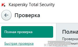антивирус касперского перестали открываться сайты https