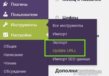 как перевести сайт на протокол https