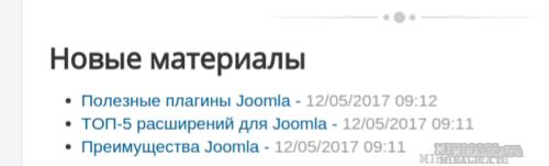 joomla-extranews плагин