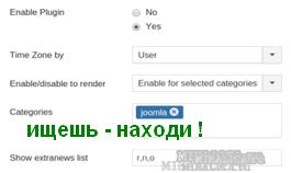 Как добавить блок с похожими статьями в Joomla