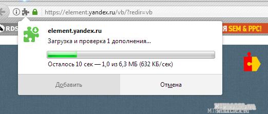 визуальные закладки Firefox