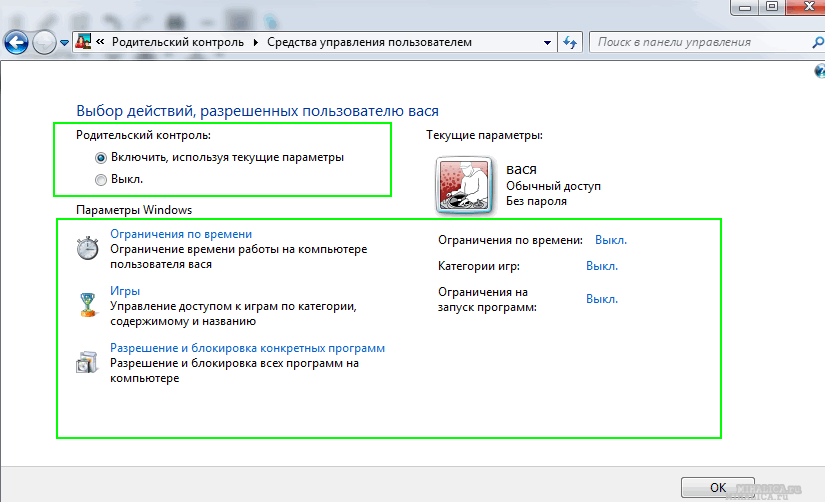 родители и контроль Windows 7
