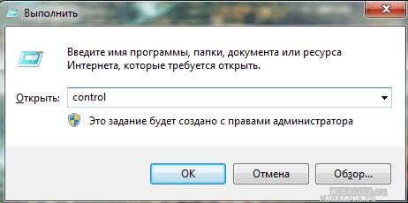родительский контроль Windows 7