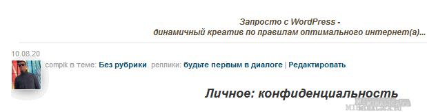 аватарку к имени автора статьи