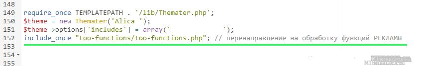 functions php - как разбить подфайлы