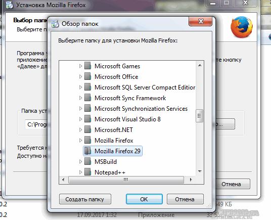 запустить две разных версии Mozilla Firefox