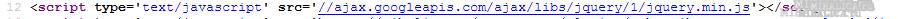 подключение jQuery через CDN Google