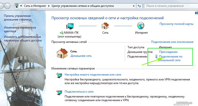 Касперский — запрещает доступ к некоторым сайтам