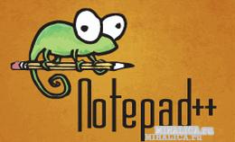 Как самостоятельно установить в Notepad++ плагин Compare