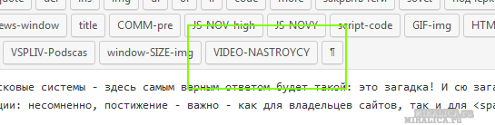 видео youtube на сайт