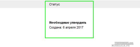 добавить сайт яндекс директ