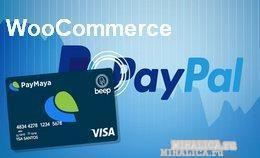 Как убрать ссылку Что такое PayPal? What is PayPal форма оплаты WooCommerce