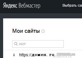 Яндекс ИКС — новый индекс качества сайта, заместо ТИЦ
