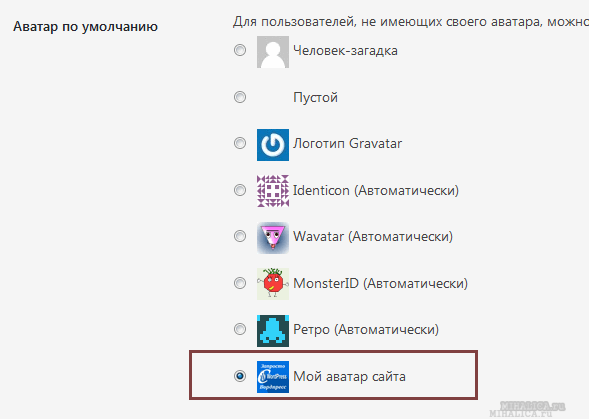 граватар wp