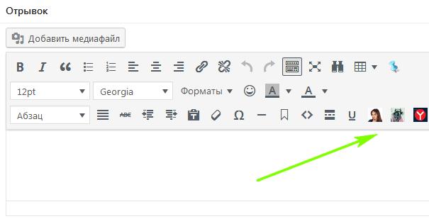 полный текстовый редактор