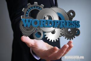 отключить Gutenberg WordPress