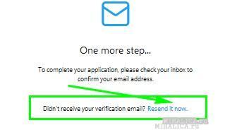 заявка в twitter API