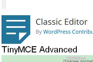 Как добавить (или вернуть) свои кнопки в новый редактор Gutenberg - WP 5...