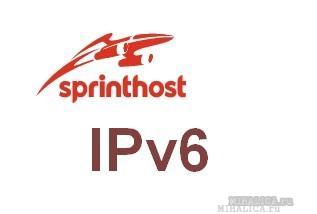 бесплатный IPv6
