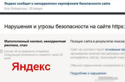 Яндекс Фильтр