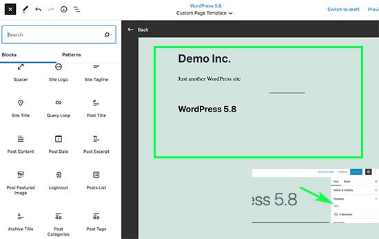 Что нового в WordPress 5.8