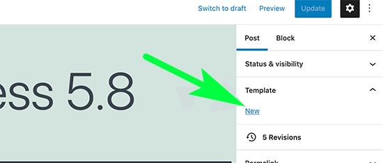 Что будет (предполагается) в WordPress 5.8
